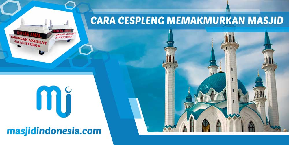 MASJID INDONESIA | CARA MEMAKMURKAN MASJID | CARA MERAMAIKAN MASJID | MASJID JOGOKARIYAN | MASJID BAITUL MAKMUR BALI